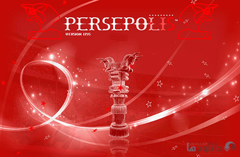 Perspolis-1395-Cover