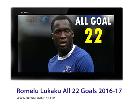 Romelu-Lukaku-All-22-Goals-for-Everton-2016-17-Cover