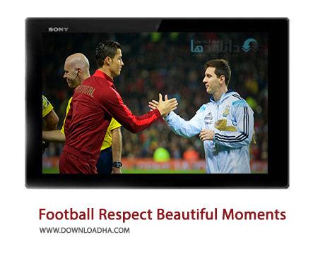 کاور-کلیپ-احترام-در-فوتبال