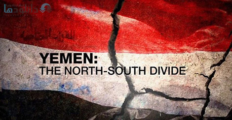 دانلود-مستند-Al-Jazeera-World-Yemen-The-North-South-Divide