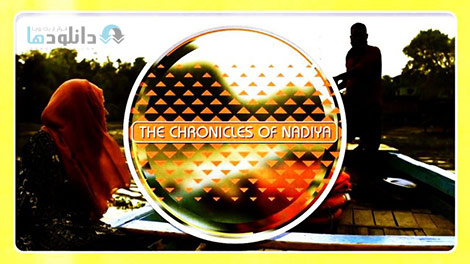 دانلود-مستند-BBC-The-Chronicles-of-Nadiya