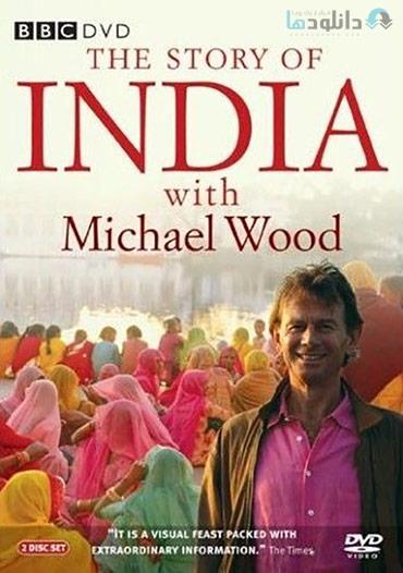 دانلود-مستند-BBC-The-Story-of-India