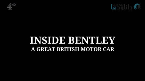 دانلود-مستند-Channel-4-Inside-Bentley-A-Great-British-Motor-Car