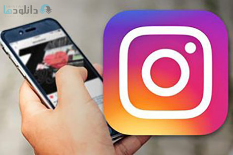 دانلود-فیلم-آموزش-How-to-use-Instagram-for-New-and-Aspiring-Speakers