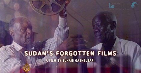 دانلود-مستند-Witness-Sudans-Forgotten-Films
