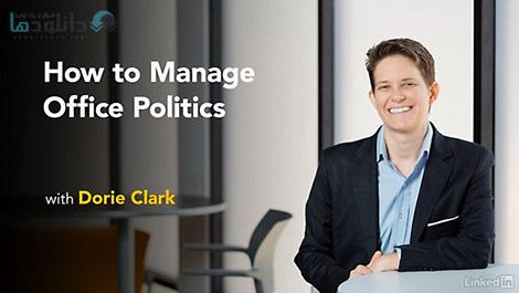 Lynda-Managing-Office-Politics-Cover