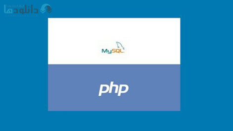 Practical-Understanding-of-PHP-and-MySQL-Cover