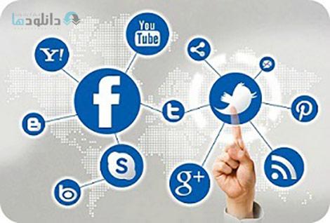 Career-Academy-Social-Media-Strategist-Cover