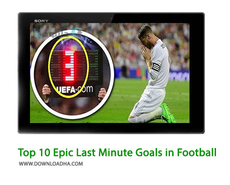 Top-10-Epic-Last-Minute-Goals-in-Football-Cover