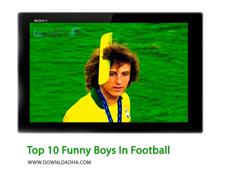 Top-10-Funny-Boys-In-Football-Cover