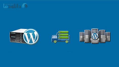Wordpress-Site-Migration-Cover