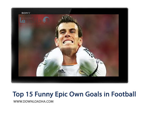 Top-15-Funny-Epic-Own-Goals-in-Football-Cover