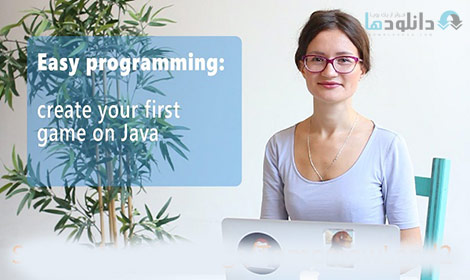 Easy-programming-create-your-first-game-on-Java-Cover