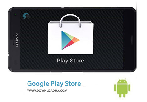 Google-Play-Store-Cover