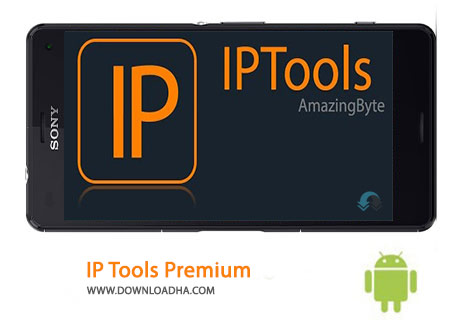 کاور-IP-Tools