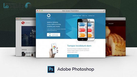 Intoduction-to-Web-Design-in-Photoshop-Cover