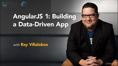 Lynda-AngularJS-1-Building-a-Data-Driven-App-Cover