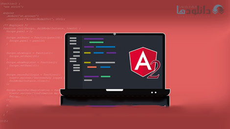 Add-Angular-to-MVC-Applications-Cover