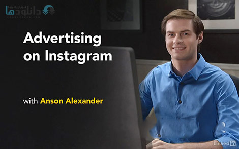 Advertising-on-Instagram-Cover
