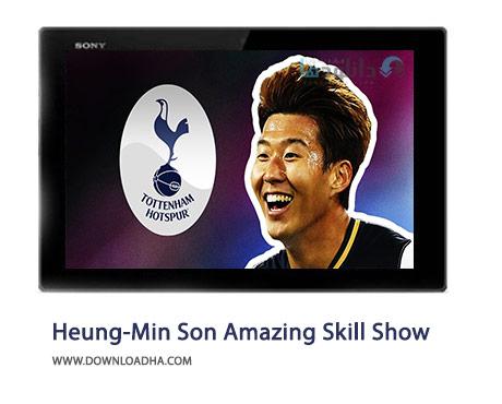 Heung-Min-Son-Amazing-Skill-Show-Tottenham-2016-17-Cover