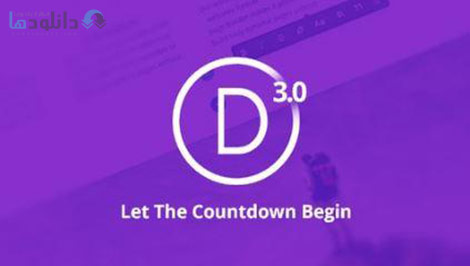 How-to-Create-a-website-in-less-than-1-hour-2017-DIVI-THEME-Cover