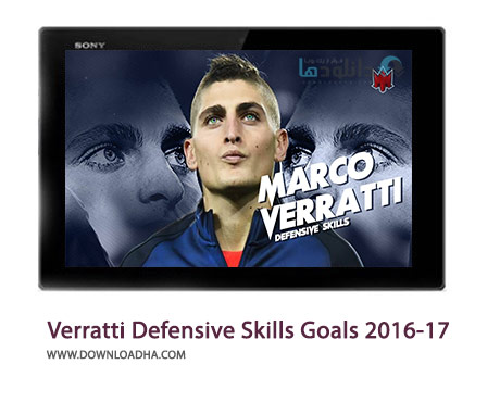 Marco-Verratti-Defensive-Skills-Goals-&-Passes-2016-17-Cover
