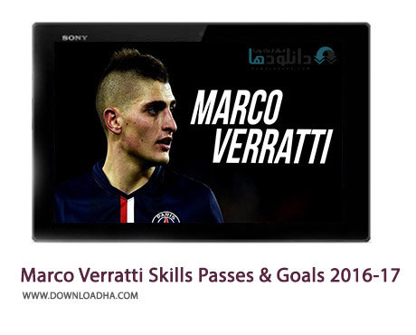Marco-Verratti-Skills-Passes-&-Goals-2016-17-Cover