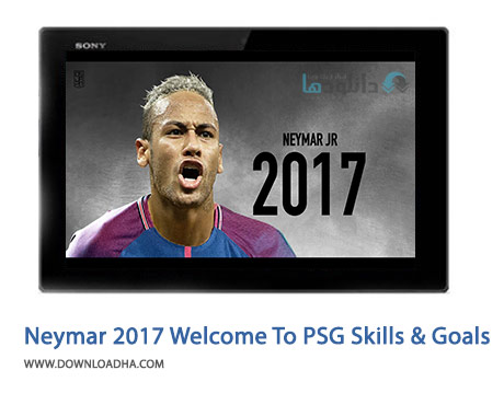 Neymar-Jr-2017-Welcome-To-PSG-Skills-&-Goals-Cover