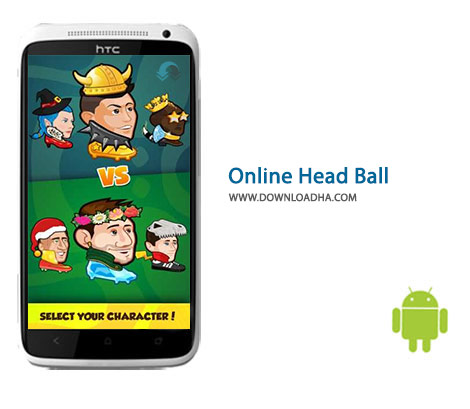 Online-Head-Ball-Cover
