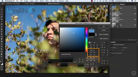 Pluralsight-Photoshop-CC-Master-Luminosity-Masks-Cover