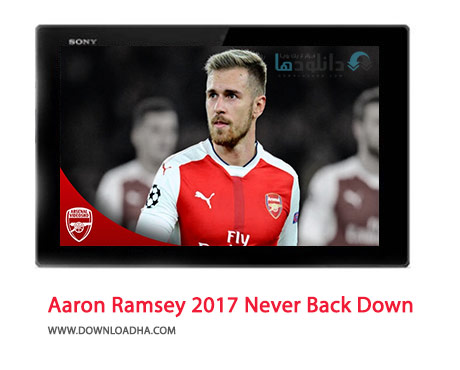 Aaron-Ramsey-2017-Never-Back-Down-Cover