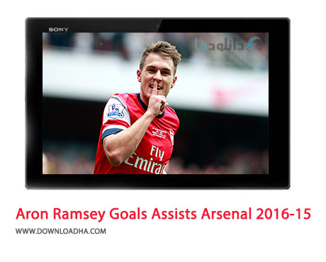 Aron-Ramsey-Goals-Skills-Assists-Arsenal-2016-15-Cover