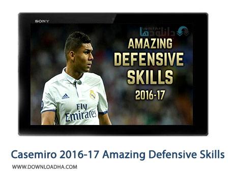 Casemiro-2016-17-Amazing-Defensive-Skills-HD-Cover