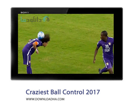 Craziest-Ball-Control-2017-Cover