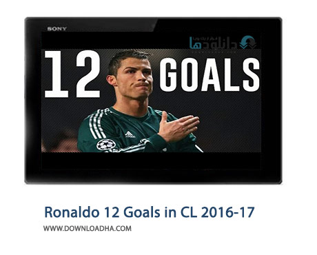 Cristiano-Ronaldo-All-12-Goals-in-Champions-League-2016-17-Cover