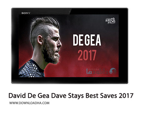 David-De-Gea-Dave-Stays-Best-Saves-2017-Cover