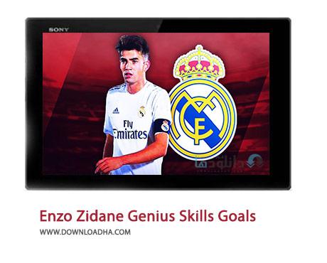 Enzo-Zidane-Genius-Skills-Goals-Cover