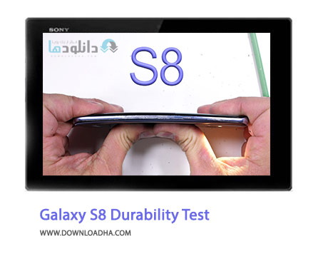 Galaxy-S8-Durability-Test-Cover