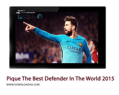 Gerard-Pique-The-Best-Defender-In-The-World-2015-Cover