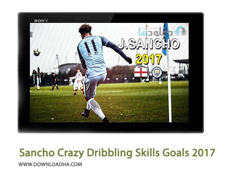Jadon-Sancho-Crazy-Dribbling-Skills-Goals-2017-Cover