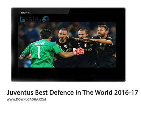 Juventus-Best-Defence-In-The-World-2016-17-Cover