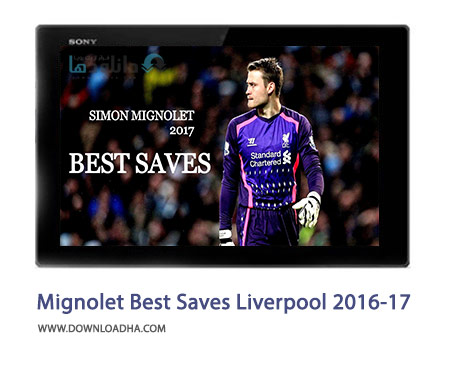 Mignolet-Best-Saves-Liverpool-2016-17-Cover