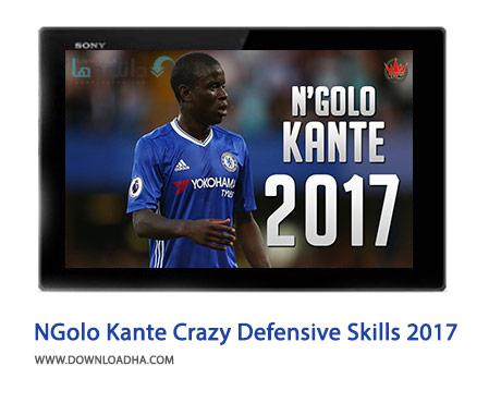 NGolo-Kante-Crazy-Defensive-Skills-2017-Cover