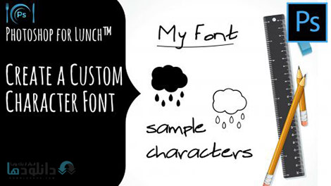 Photoshop-for-Lunch-Create-a-Custom-Character-Font-Cover