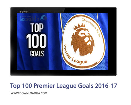 Top-100-Premier-League-Goals-2016-17-Cover