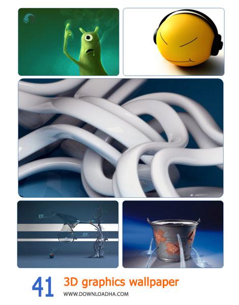 41-3D-graphics-wallpaper-Cover