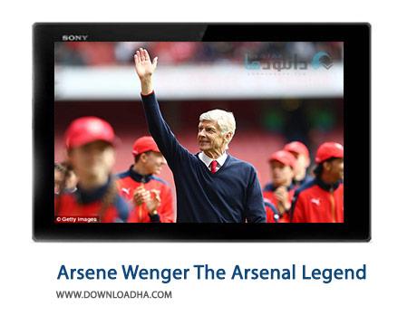 Arsene-Wenger-The-Arsenal-Legend-Cover