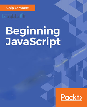 Beginning-JavaScript-and-jQuery-Cover