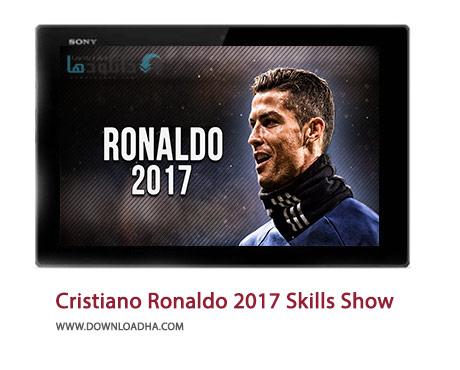 Cristiano-Ronaldo-2017-Skills-Show-Cover