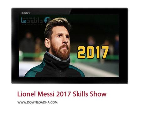 Lionel-Messi-2017-Skills-Show-Cover